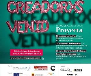 El programa formatiu Impulsa Cultura Projecta 2019 presenta les bases de la seua segona edició
