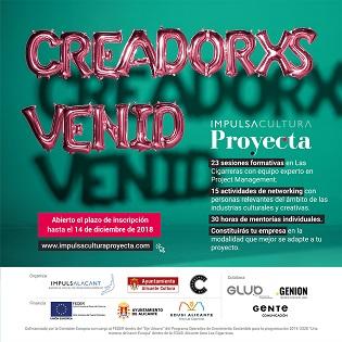 El programa formativo Impulsa Cultura Proyecta 2019 presenta las bases de su segunda edición