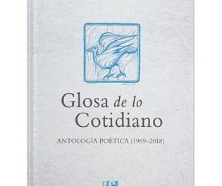 """Presentació del poemari """"Glosa de lo cotidiano"""" de Francisco Mas en la Seu Universitària d'Alacant"""