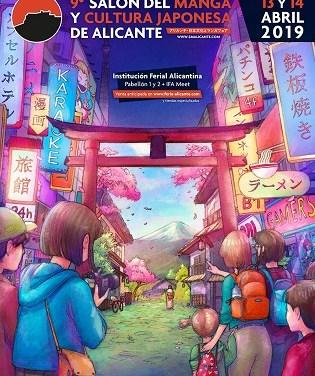 La concejalía de juventud de Benidorm fleta un autobús para visitar el Salón del Manga y cultura japonesa de Alicante