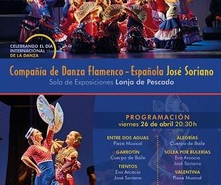 La Compañía José Soriano celebra el Día de la Danza en la Sala de exposiciones de la Lonja del Pescado de Alicante