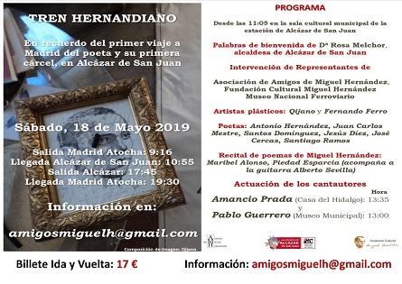 Aquest dissabte se celebrarà un homenatge a Miguel Hernández en Alcázar de Sant Joan