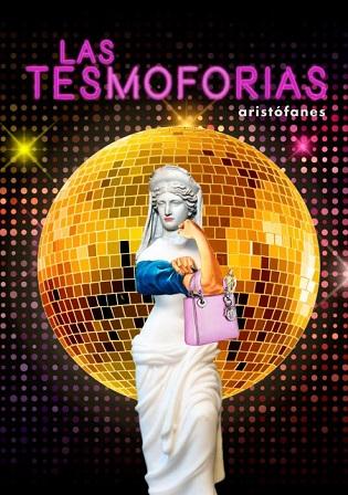 «Las Tesmoforias» inaugura este martes el VII Festival de Teatro Clásico de L'Alcúdia-UA