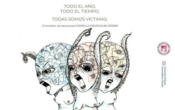 """La artista Alissia presenta """"Todo el año, todo el tiempo, todas somos víctimas""""  con motivo de la lucha Contra la Violencia de Género"""