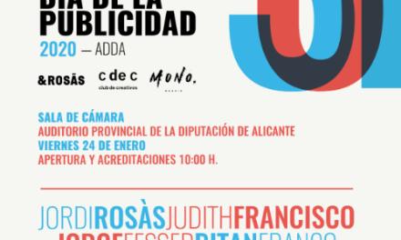 """El Adda acoge el """"Día de la Publicidad"""" el próximo día 24 de enero"""