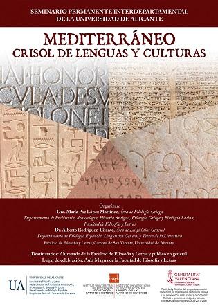 La Universidad de Alicante aborda los retos del conocimiento científico desde el humanismo clásico en el seminario «Mediterráneo: crisol de lenguas y culturas»