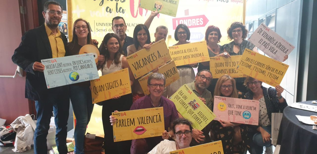 La Universidad de Alicante y Escola Valenciana impulsan la Unitat per a l'Educació Multilingüe