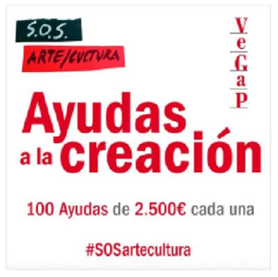 S.O.S. Arte-cultura: ayudas económicas a la creación