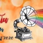 «Viu l'Estiu» cierra el mes de agosto con la música como protagonista
