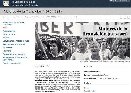 La Universidad de Alicante presenta un nuevo portal dedicado a las «Mujeres de la Transición»