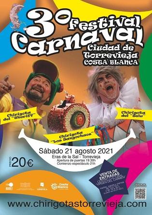 """Las chirigotas gaditanas de """"El Selu"""" y """"El Sheriff"""" participarán en el tercer festival de carnaval """"Ciudad de Torrevieja–Costa Blanca"""""""