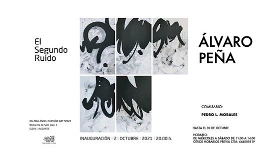 Inauguración de El segundo ruido de Álvaro Peña en la Galería ACAS de Elche