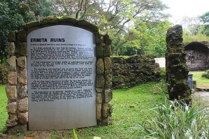 Bohol tours and tourist spots – the historic ermita ruins