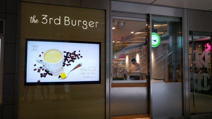 【the 3rd Burger】糖質制限中でも食べられるローカーボバーガー