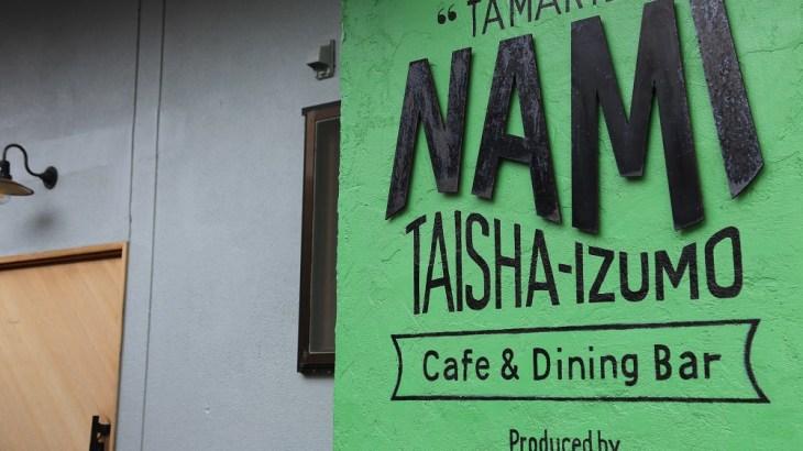 NAMIの写真