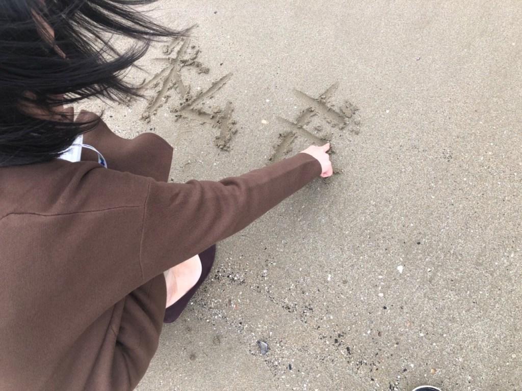 稲佐の浜写真