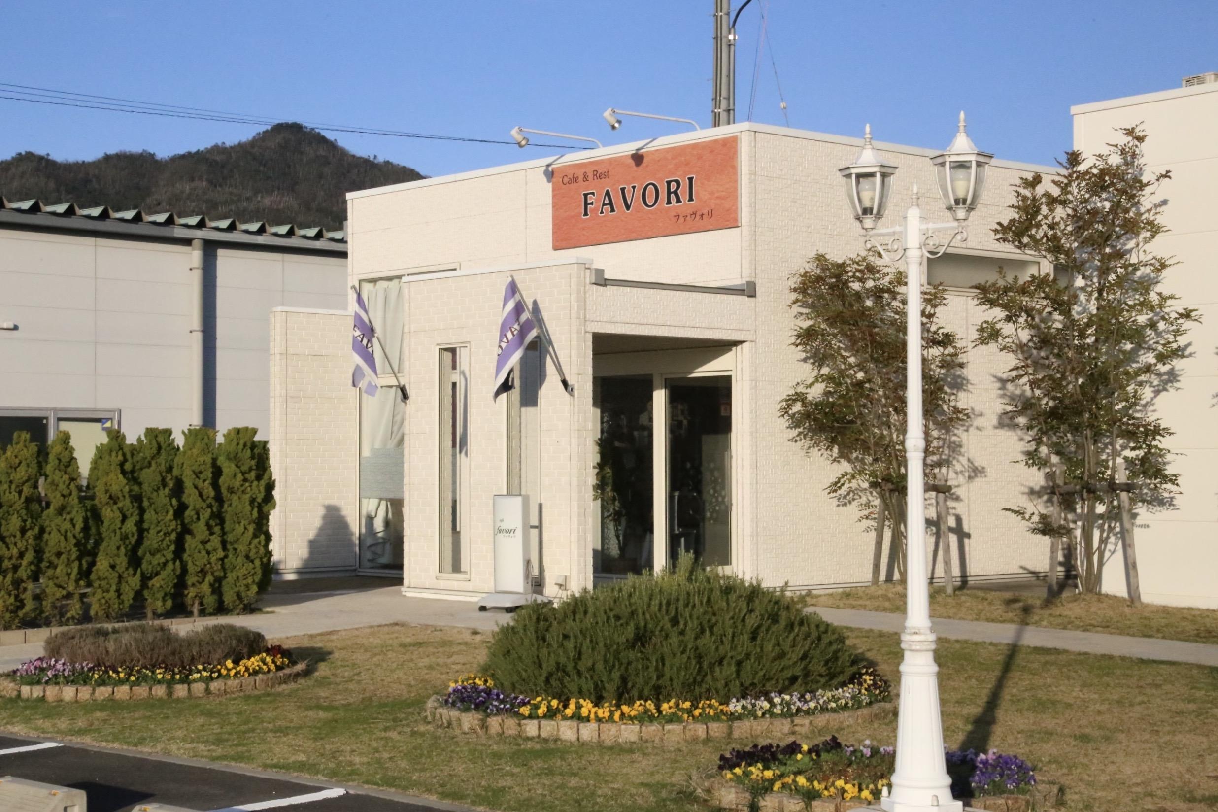 FAVORI(ファヴォリ)/レストラン(出雲・島根)