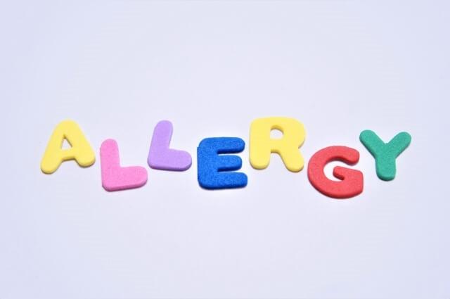 1花粉症になる人の特徴