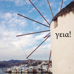 Greetings from Greece!