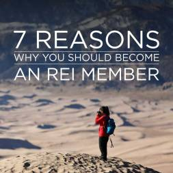 7 Reasons Why You Should Become an REI Member