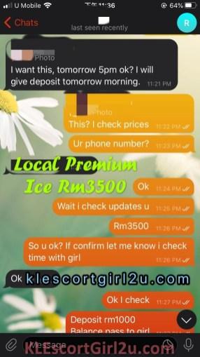 WeChat Image_20200727224943