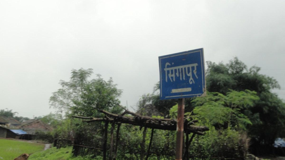 Singapur Village, Maharashtra, India - 33.3%