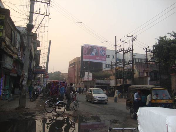 review of Patna City in Patna
