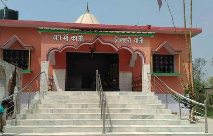chilahari village buxar bihar goddess kali temple