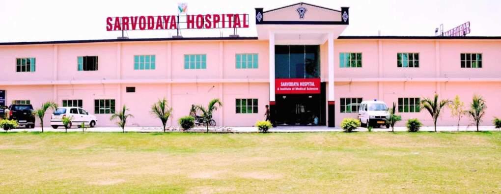 tatiri village sarvodaya hospital baghpat