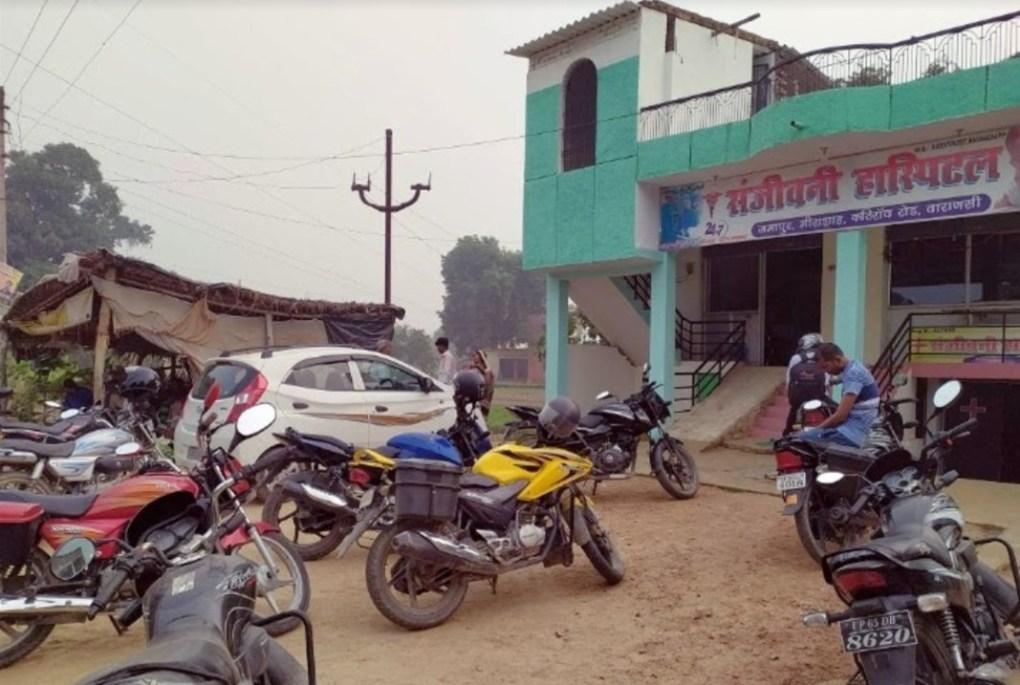 phoolpur village sanjeevani hospital