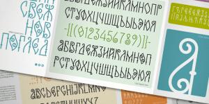Gaytan Sans & Serif