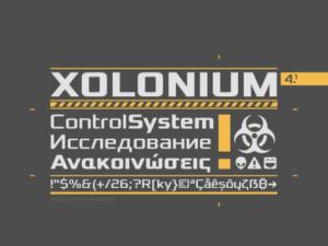 Xolonium