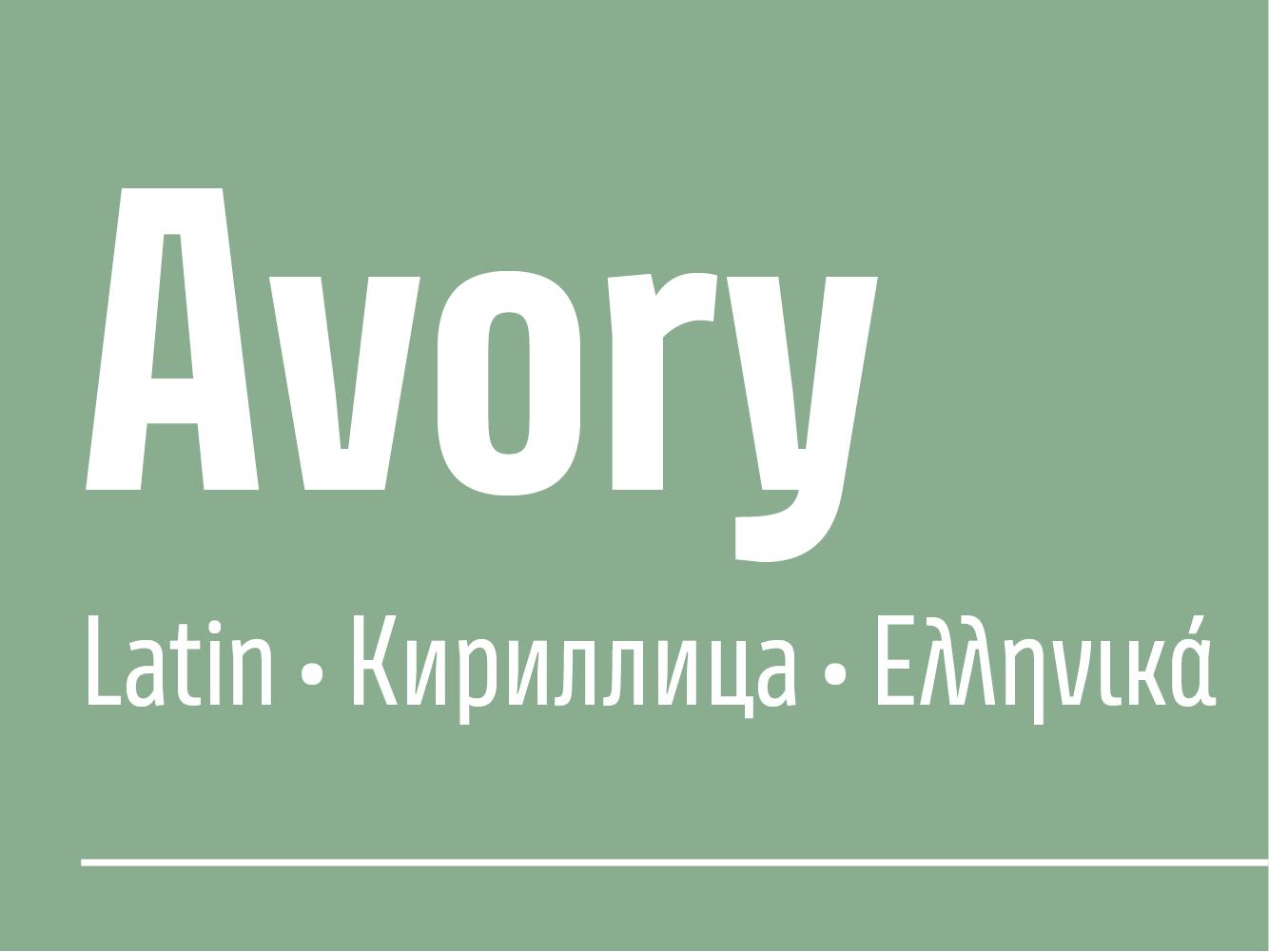 Avory