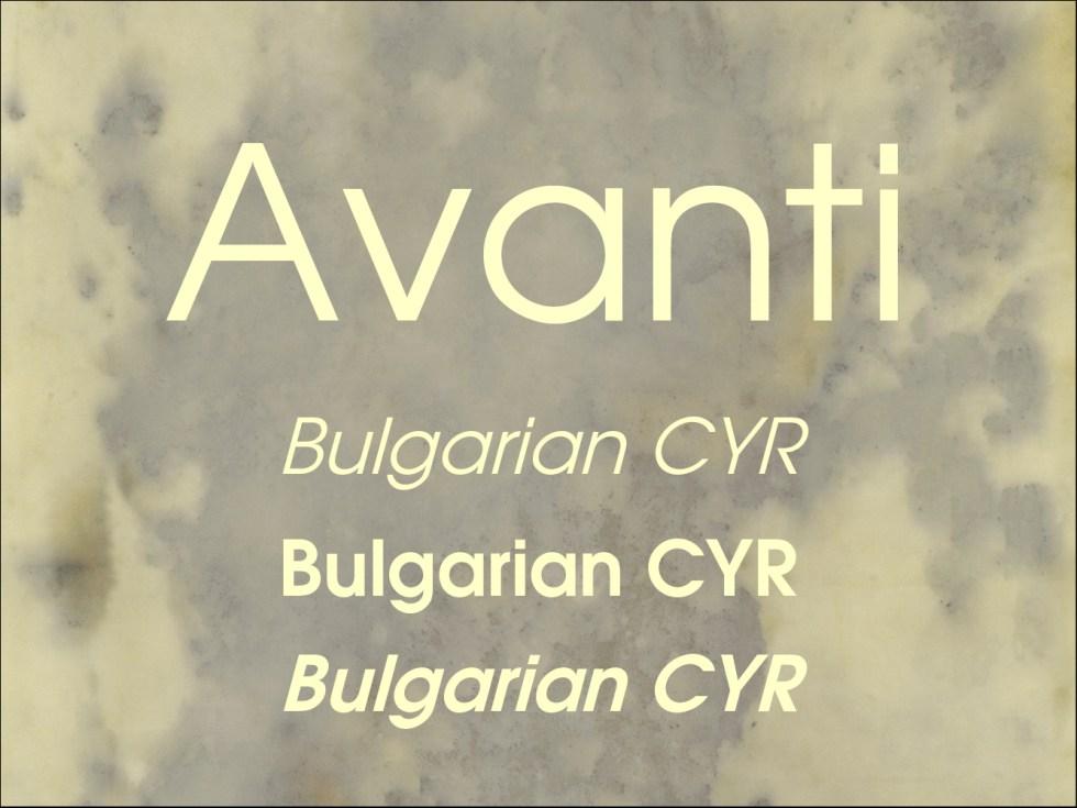 Avanti Bulgarian Cyr