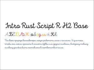 Intro Script R H2 Base