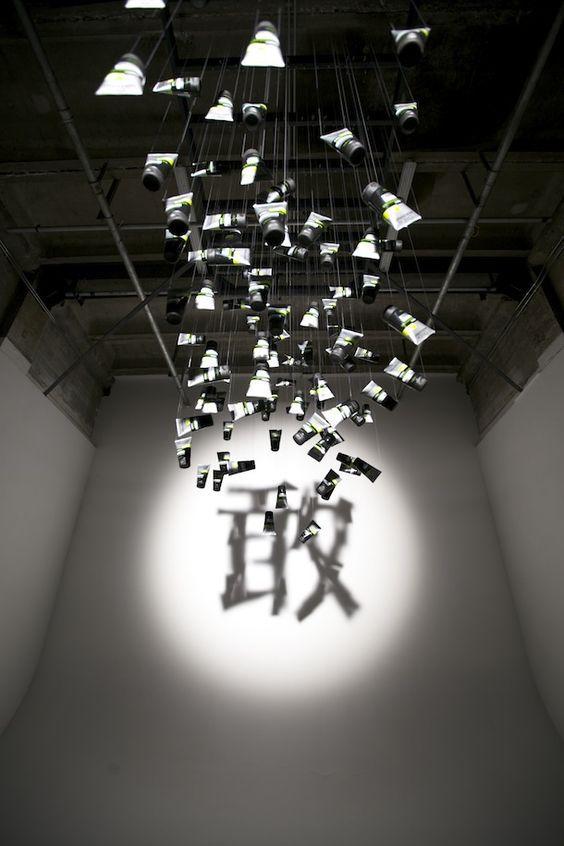 "L'OREAL MEN EXPERT ""敢 / DARE"" 3D SCULPTURE & SHADOW ART INSTALLATION"