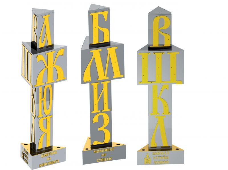 Monument of the Cyrillic Alphabet in Antarctica