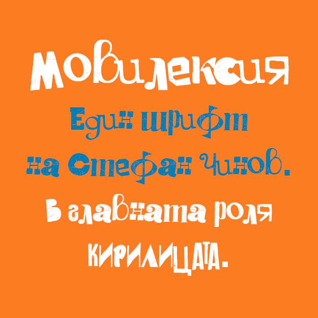 Movilexia 24th