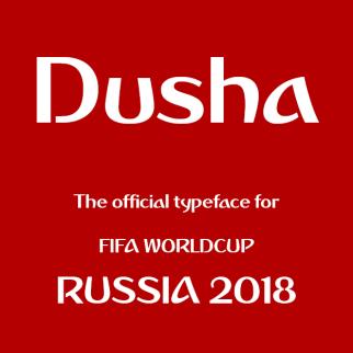 Dusha