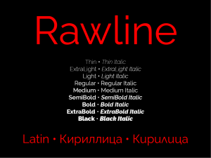 Rawline