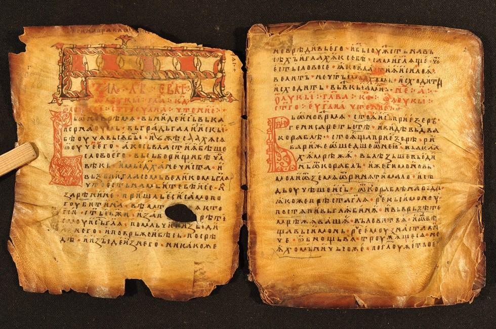 Ostromir Gospels