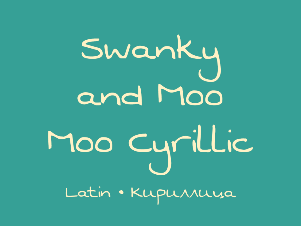 Swanky and Moo Moo Cyrillic