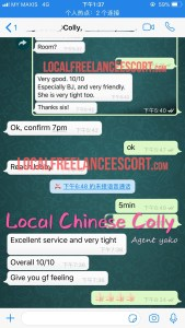 Local Freelance Girl - Colly - Local Chinese - PJ