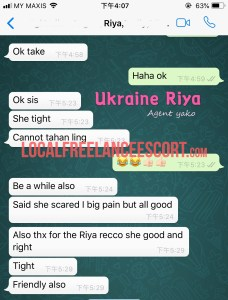 PJ Escort Girl - Riya - Ukraine