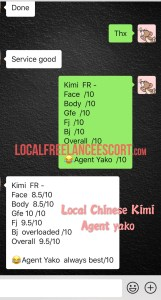 Subang Local Freelance Girl - Kimi - Local Chinese