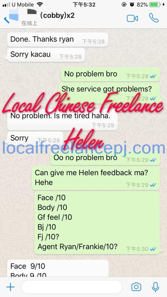 Local Freelance Girl - Helen - Chinese - Pj