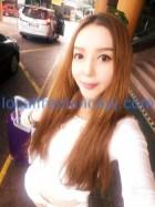 Korean Girl In PJ - Kate