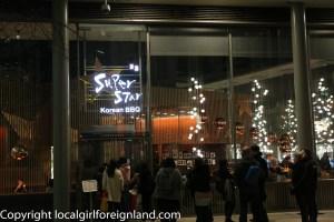 Superstar BBQ London, localgirlforeignland