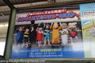 Sakaiminato Kitaro Gegege Japan-6755