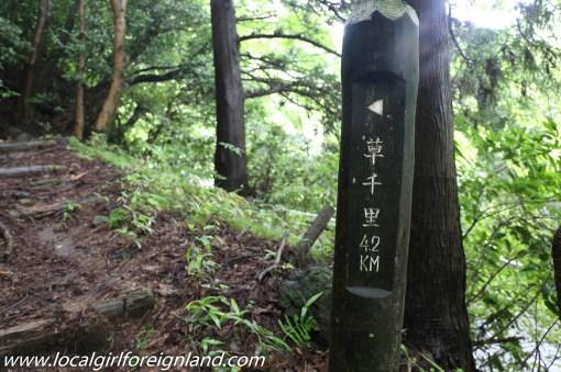 aso kumamoto japan-2905